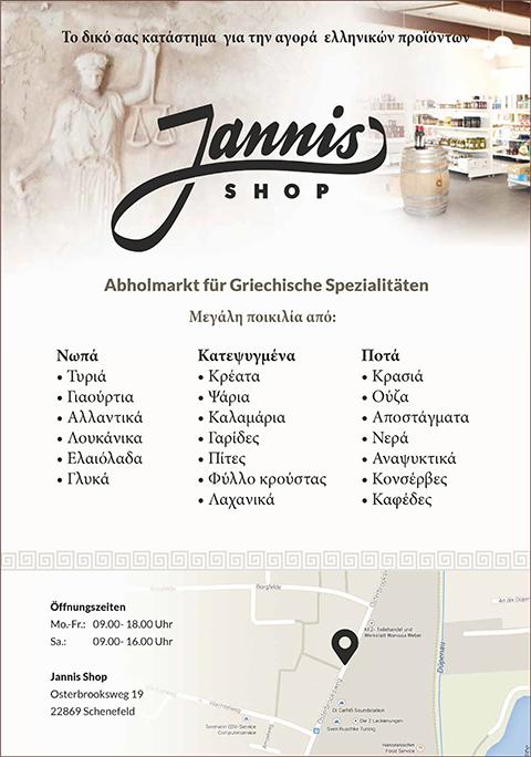 jannis1