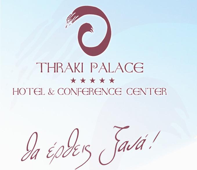 thraki_pallas_s